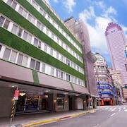 台北日記旅店 - 台北車站新館