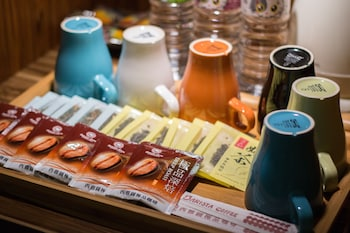 Garden Hot-spring Hotel - Coffee Service  - #0