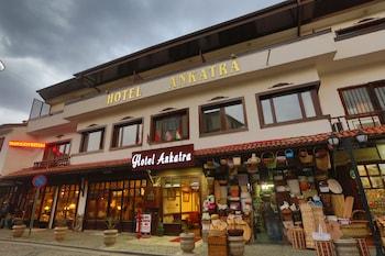 安卡特拉飯店