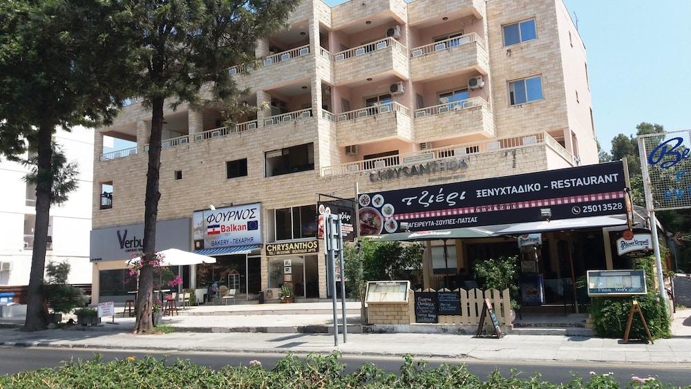 Chrysanthos Boutique Apartments