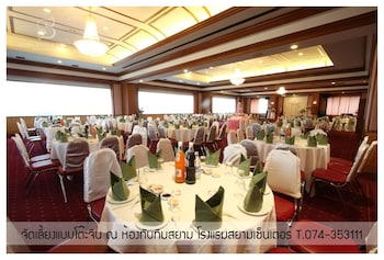 Siam Center Hotel - Meeting Facility  - #0