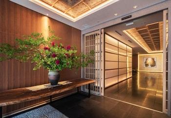 Noku Kyoto - Hallway  - #0