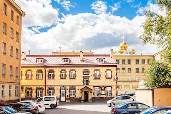 Photo for Dom Romanovykh Mini-Hotel in St. Petersburg
