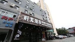 Nostalgia Hotel Beijing Xidan