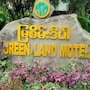 Green Land Motel photo 26/31