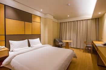 基加利市中心 2000 飯店