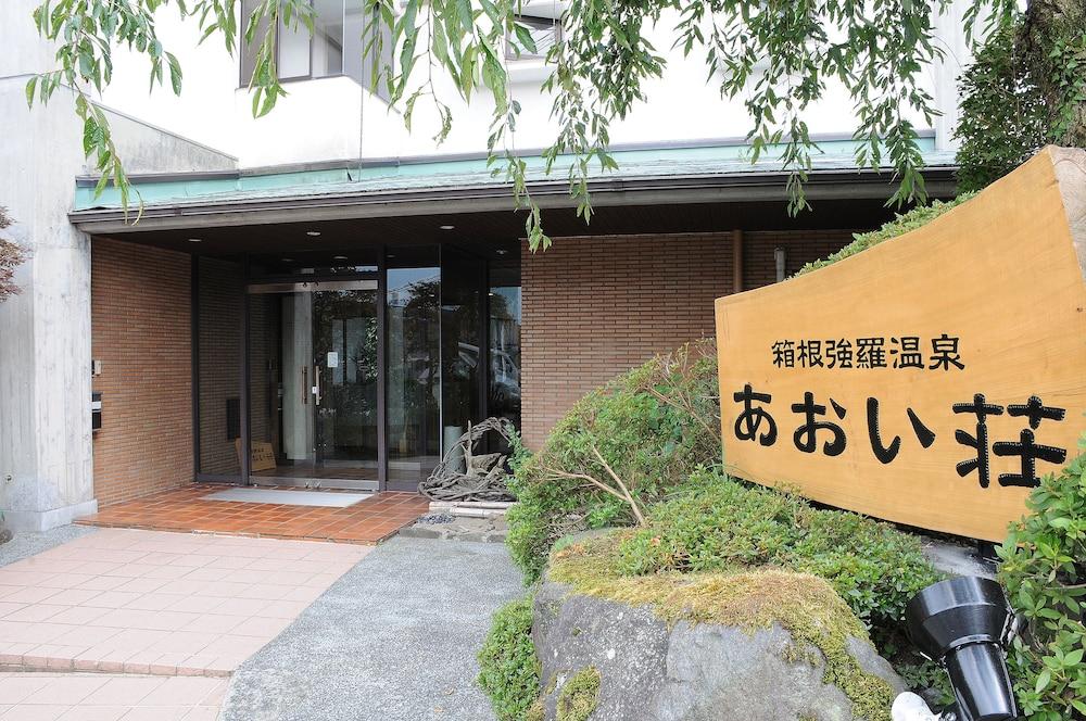 Hakone Gora Onsen Aoiso