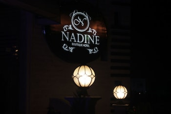 奈丁精品套房飯店