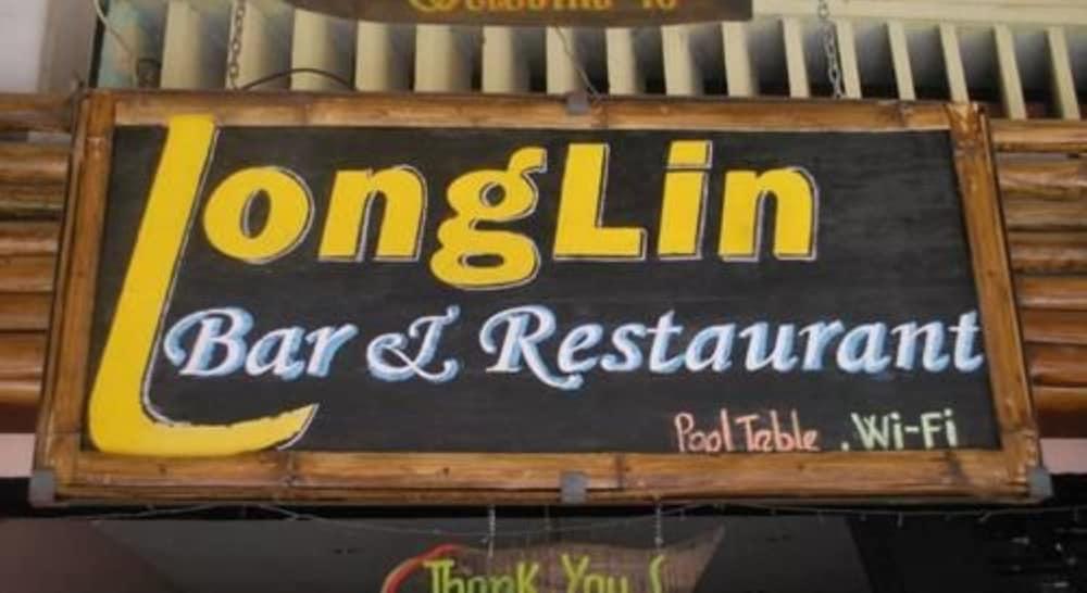 Longlin Guesthouse
