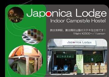 Japonica Lodge - Hostel