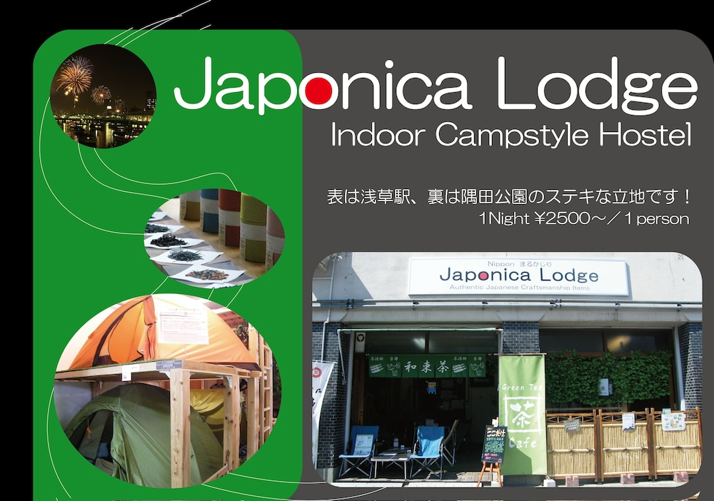 Japonica Lodge - Hostel