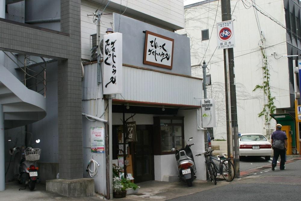 Tentsuku Guest House - Hostel
