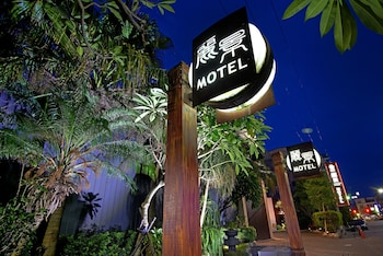 Photo for Region Motel in Lukang