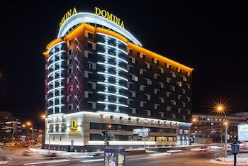 新西伯利亞多米娜飯店
