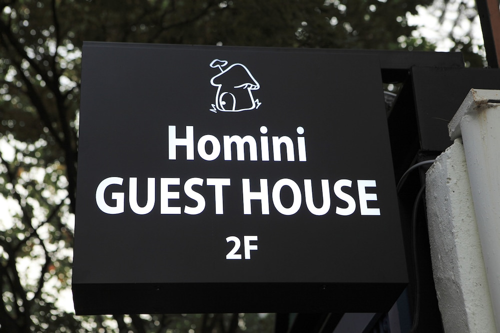 Homini Guesthouse - Hostel