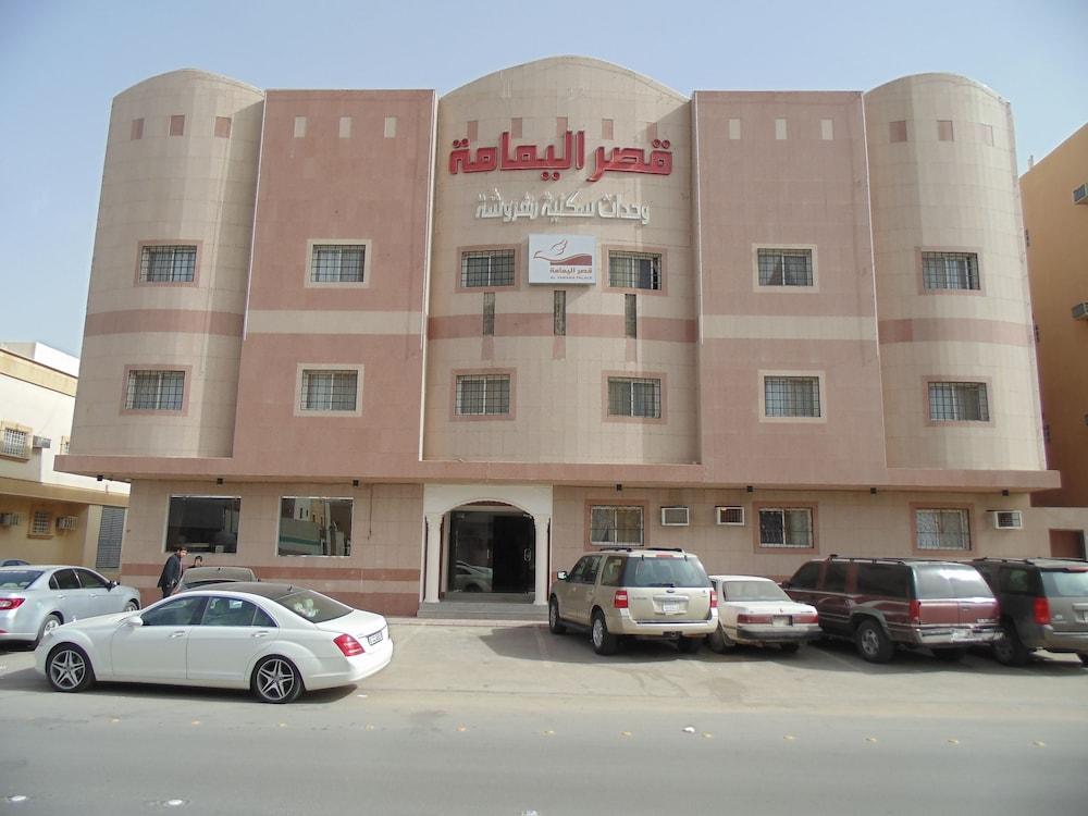 Al Yamama Palace - Nahda Branch 1