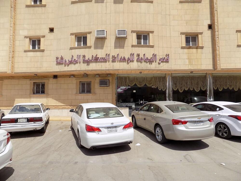 Al Yamama Palace - Rawabi Branch 4