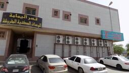 Al Yamama Palace - Hijab Branch 6
