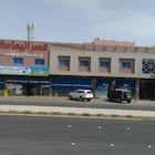 Al Yamama Palace - Al Salam Branch 17