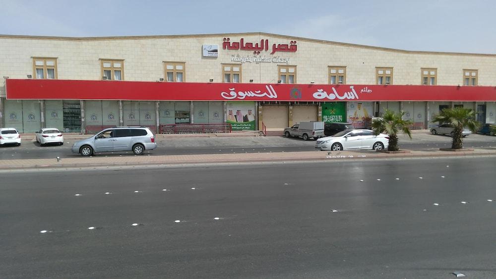 Al Yamama Palace - Al Rawdah 3