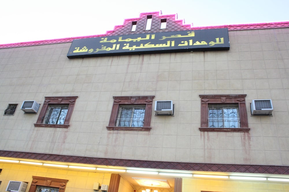 Al Yamama Palace - Al Naseem Branch 11