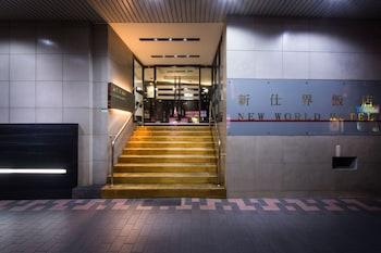 タイペイ(台北)