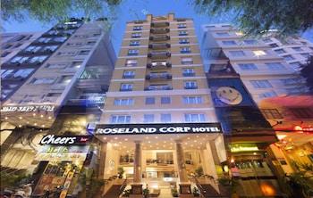 羅斯蘭企業飯店