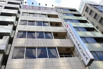 HOTEL SAKURA - Hostel