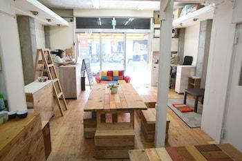 Photo for Yadoya Guesthouse Green - Hostel in Tokyo