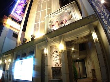 Photo for Hotel Osaka la vie en soft – Adults Only in Osaka