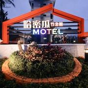 哈密瓜汽車旅館 – 竹北館