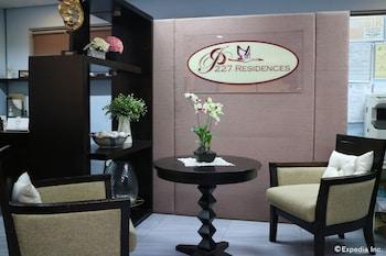 JP 227 Residences - Lobby Sitting Area  - #0