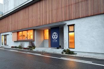 Photo for Hostel Mitsuwaya Osaka in Osaka