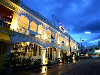 班普達安達普吉飯店