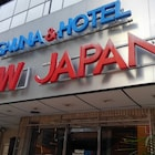 Hiroshima Capsule Hotel & Sauna New Japan EX - Caters to Men