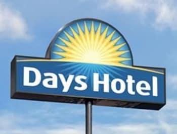 Days Hotel Hainan Baoting - Featured Image  - #0