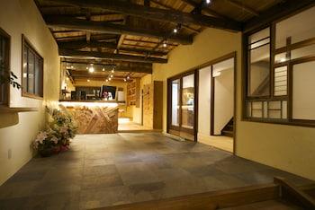 Onsen Guesthouse HAKONE TENT - Hostel