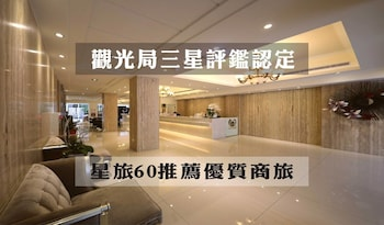 Photo for M-Hotel in Kaohsiung