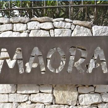Hôtel Maora Village