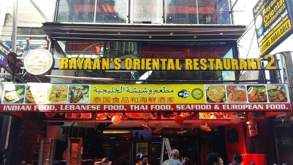 Rayaan Oriental Guest House & Restaurant