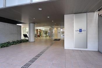 HOTEL UNIZO Tokyo Shimbashi - Hotel Entrance  - #0