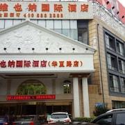 維也納國際酒店 (上海浦東機場華夏路地鐵站店)