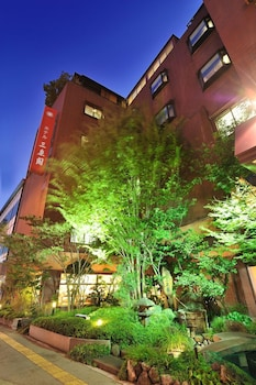 Photo for Hotel Sansenkaku in Oita
