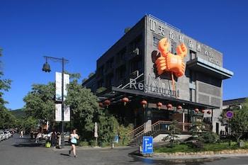 Tea Boutique Hotel West Lake