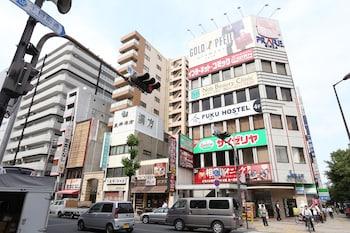 Fuku Hostel Nagomi - Exterior detail  - #0