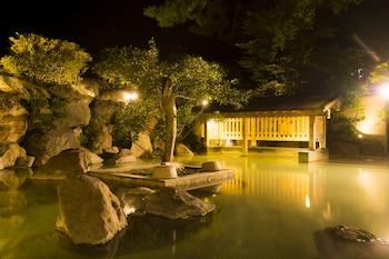 Photo for Hotel Shiragiku in Oita