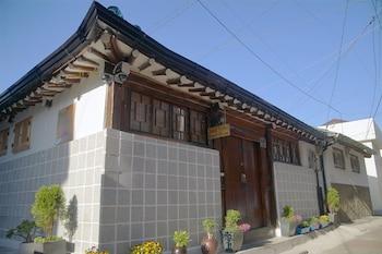 Photo for Seoul Lucky Guest House Hanok in Seoul