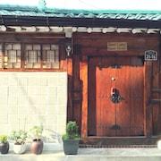 首爾幸運韓屋旅館