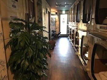 Capsule Inn Shimbashi - Men Only