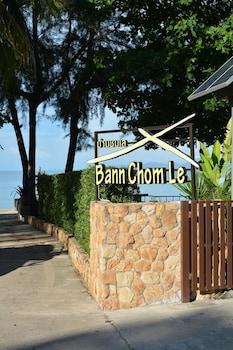 Bann Chom Le